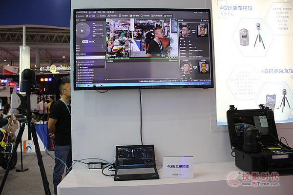 清新互联参加第十届国际道路交通展