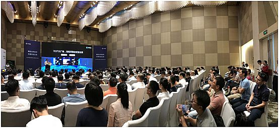 2018好视通新品发布会 在深圳扬帆起航