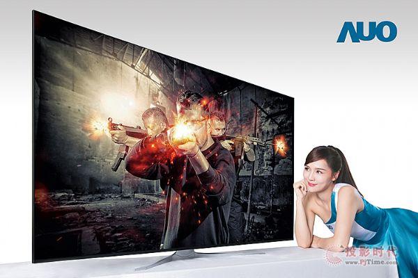 友达65吋UHD 4K 144 Hz BFGD大型电竞显示器面板