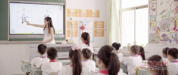 看见教师成长的力量 希沃产品在杭锦后旗应用