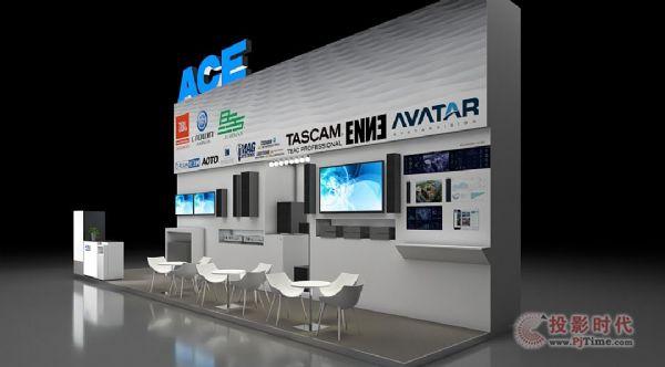 相约蓉城 - ACE将出席成都InfoComm展