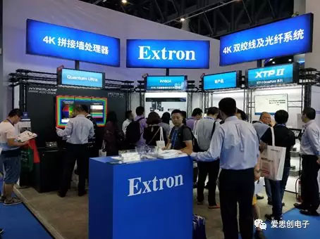 Extron 亮相首届成都 InfoComm China 2018