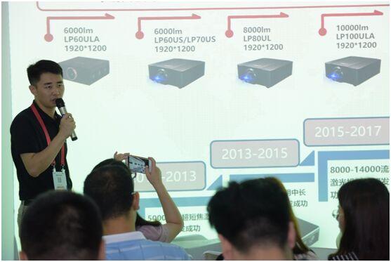 """""""亮""""出国画风采:中航国画发布LP160UL高亮度双色激光工程投影机"""