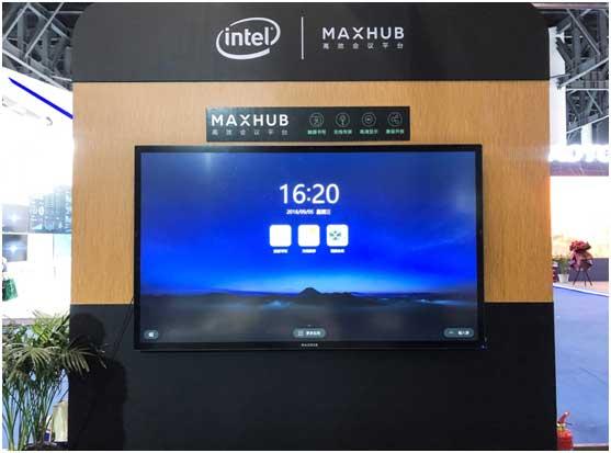 MAXHUB与Intel双剑合璧,大放异彩