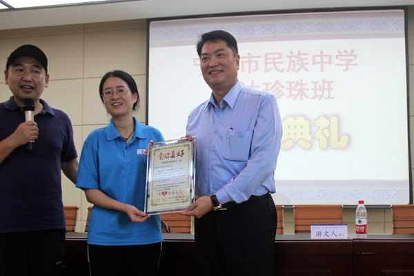2008年资助的第一批台达珍珠生甘妹琳大学毕业后任职新华爱心教育基金会,此次代表向台达赠送感谢状