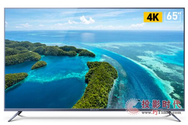 微鲸65寸4K人工智能电视65D2U3000
