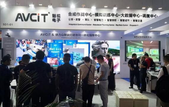 魅视分布式KVM坐席协作指挥中心亮相首届成都InfoComm China展
