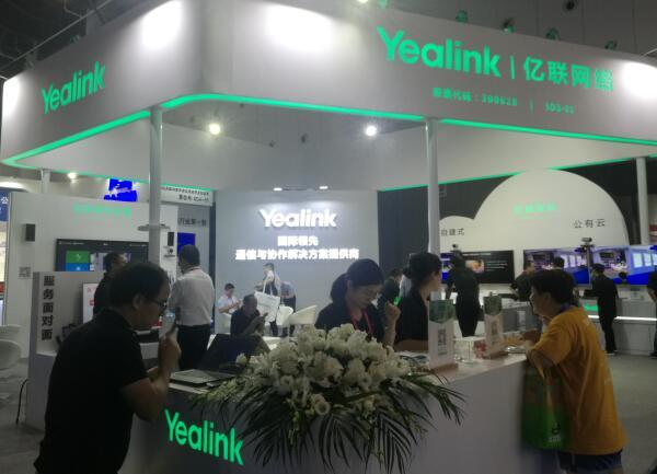 亿联网络携新品亮相成都InfoComm展