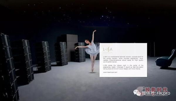L-Acoustics与DiGiCo联合推出L-ISA调音台