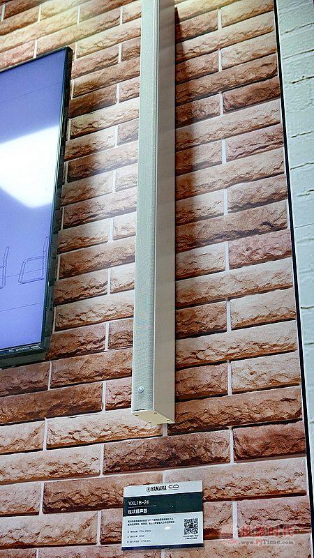双月双展,雅马哈携旗下新品亮相 BIRTV及Infocomm
