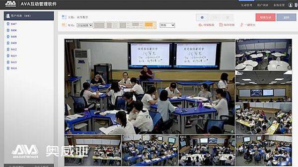 """奥威亚:打造教育视频服务""""TO G""""时代的标杆"""