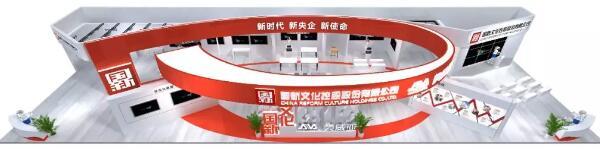 奥威亚即将参展上海教育装备展览会