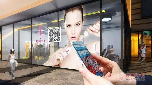 壹品光电 透明LED屏成零售品牌之王