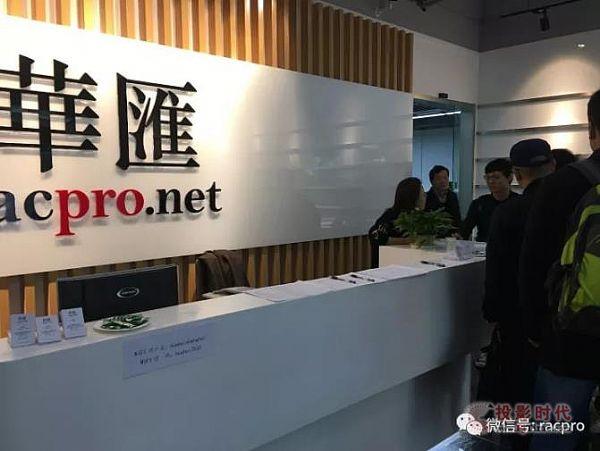 华汇音响上海公司L-Acoustics技术交流