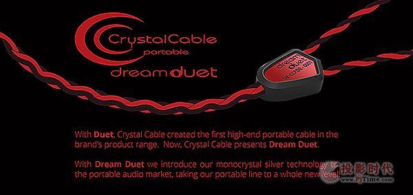 单结晶银导体:Crystal Cable Dream Duet耳机升级线