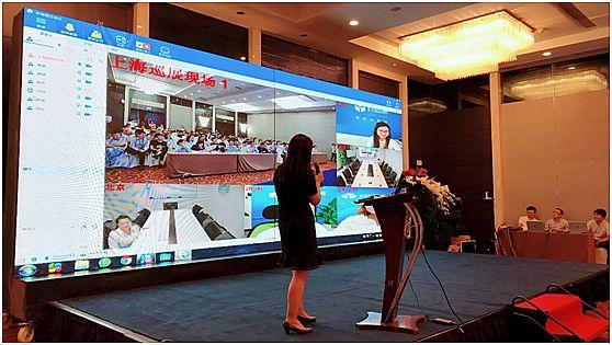 好视通巡展?上海站:视频会议系列新品+行业解决大获点赞
