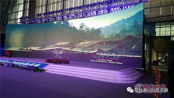 艾比森LED显示屏亮相第八届酒博会