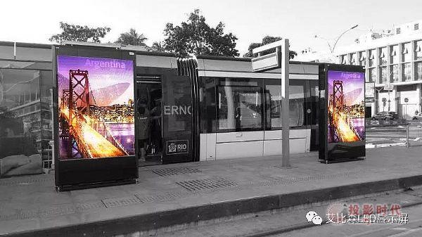 艾比森将携多款新品精彩亮相上海国际LED展