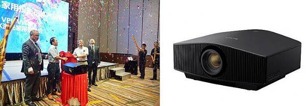 沉浸式·真4K|索尼发布搭配ARC-F镜头的激光4K HDR家庭影院投影机VPL-VW878