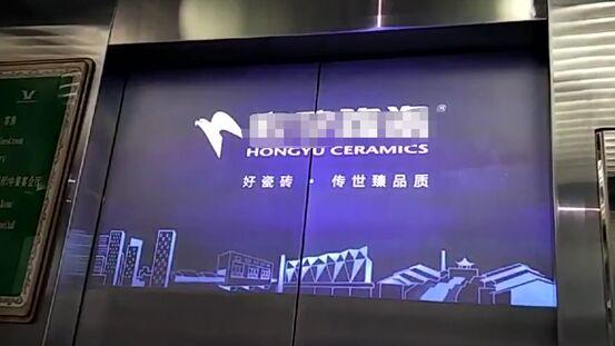 电梯投影广告机会撬动分众传媒市场吗?
