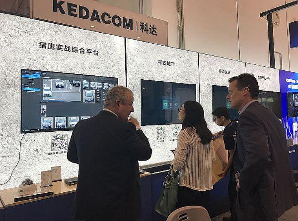 科达AI安防产品东博会受多国领导人点赞