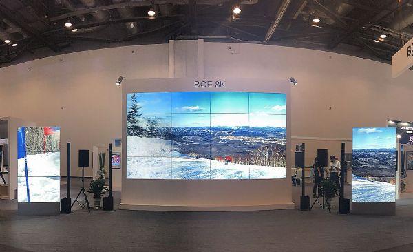 BOE(京东方)携8K超高清系统解决方案亮相2018冬博会