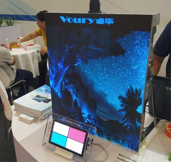 更节能更环保 Voury卓华新品微间距LED显示屏亮相上海LED展