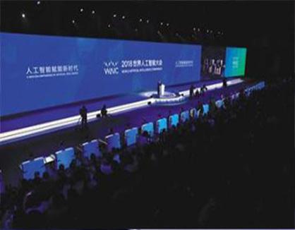 AVCiT魅视为『2018世界人工智能大会』安保系统搭建分布式交互综合管理平台