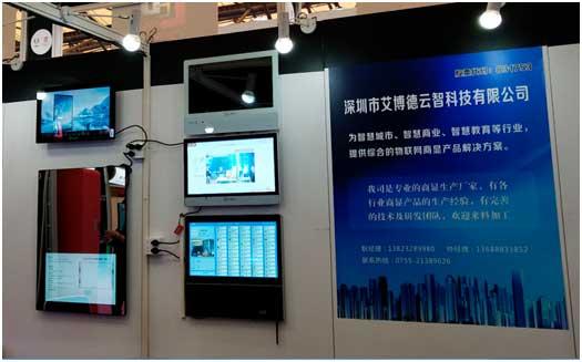 艾博德云智亮相2018上海国际数字标牌展