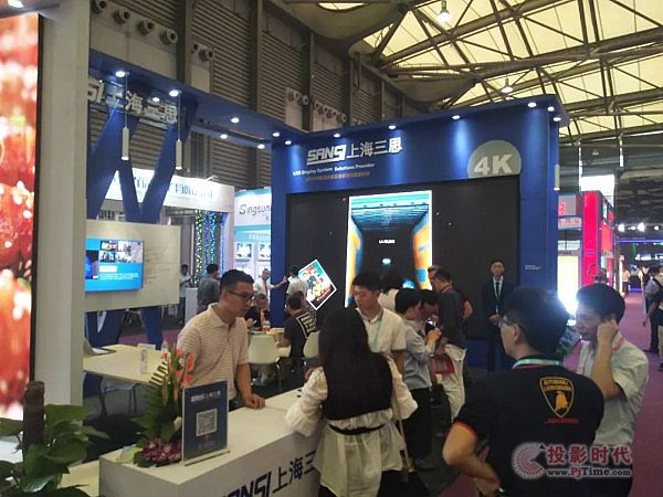 上海三思携多款小间距屏亮相第十四届上海LED展