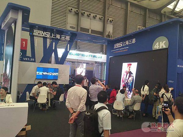 上海三思展台现场