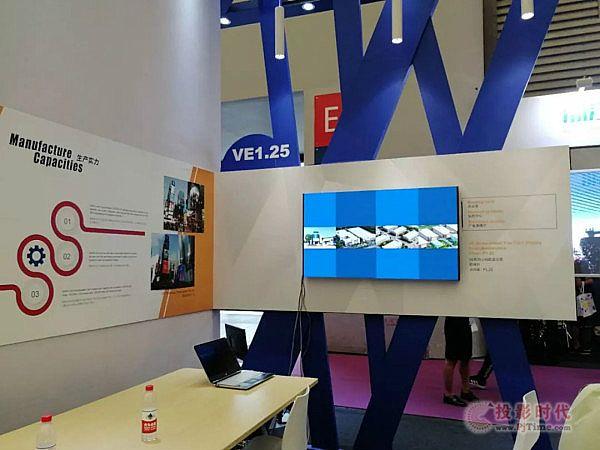 上海三思小间距显示屏展示