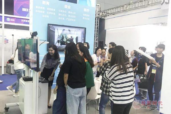 锐取无线便携录播解决方案亮相2018国际数字经济博览会