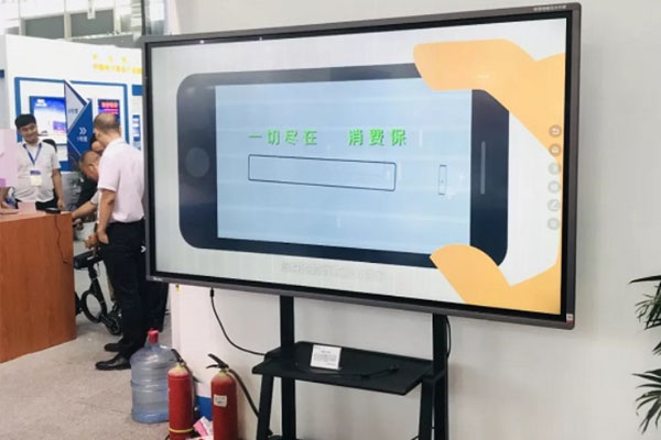 皓丽搭乘国际数字经济快车 演示数字智能会议