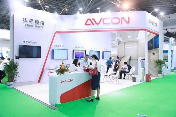华平智慧教育亮相2018上海国际教育装备展