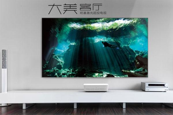 参展北京BIHD,激光超投电视树立客厅影院智能范