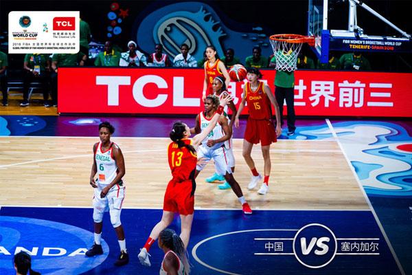奋力迈向夺冠之路,2018女篮世界杯助力TCL看未来