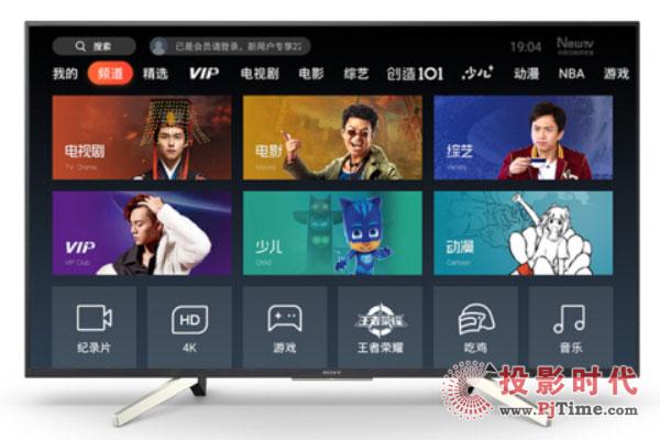 索尼KD-55X7500F液晶电视