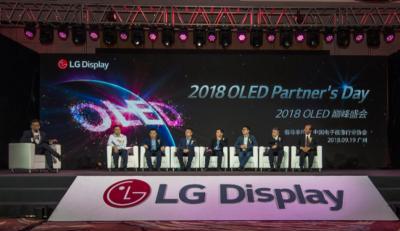 LG Display:中国OLED电视面板销售低于预期