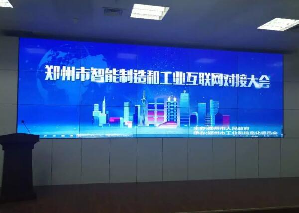 飞利浦BDL5588XC拼接墙提升郑州联通会议室交流效果
