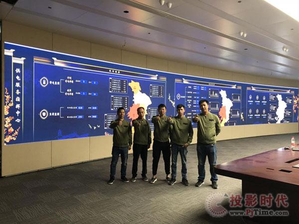 联建光电打造电力行业P0.9第一屏,助力国家电网苏州供电公司智慧电网新升级
