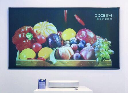 极米激光电视皓·LUNE 4K亮相双创周 众多黑科技应用受瞩目