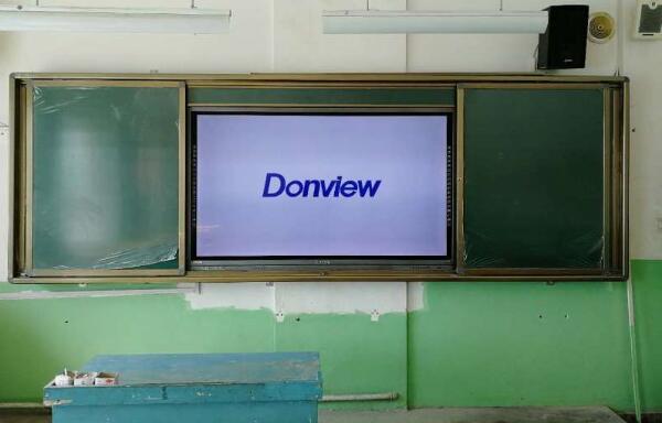 东方中原让新疆孩子离优质教育更近