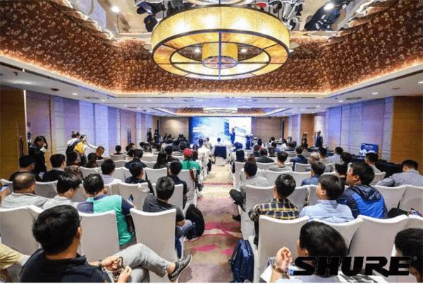 舒尔会议系统新品隆重发布,开启高效会议协作新时代!
