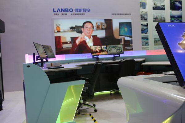 护眼正当时 LANBO微距背投实力出击首届成都INFOCOMM展