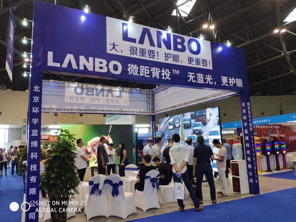 LANBO微距背投 完成山西首展