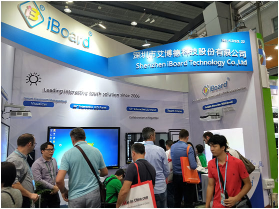 艾博德股份第124届广交会,打造中国品牌好形象