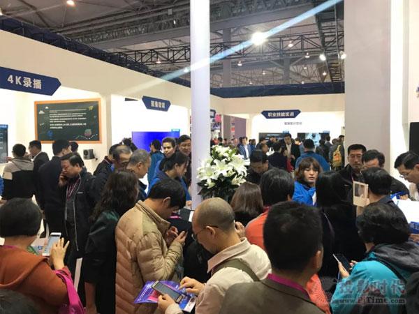 奥威亚亮相2018中国高等教育博览会