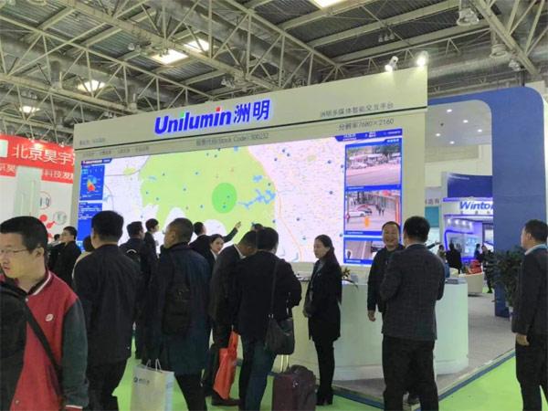 洲明亮相2018北京安博会,开启物联网智能显示2.0时代