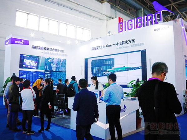 北京安博会:小鸟给更有力的指挥管控
